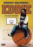 eddie_eine_frau_fuer_alle_baelle_front_cover.jpg