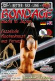 bondage_made_in_japan_front_cover.jpg