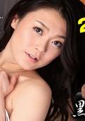 Caribbeancom – 062714-630 – Kyoko Nakajima