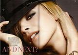 Emma Watson Sunday Times Style Magazine